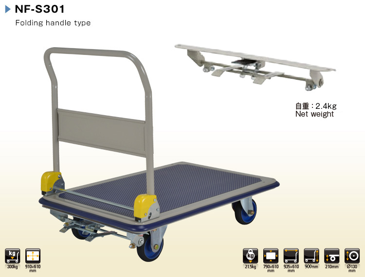 Loaded weight: 300kg, Platform dimensions: 910x610mm, Net weght: 21.5kg, Availability loading surface: 790x610mm, External dimensions: 940x610mm, Handle height: 900mm, Floor height: 210mm, Wheel diameter: 130mm